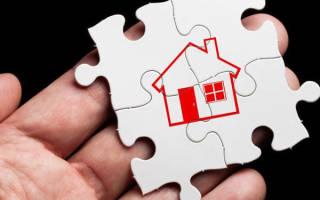 Продажа приватизированной квартиры несколько собственников