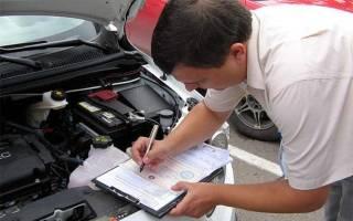 Где предусмотрен штраф за несвоевременную постановку на учет автомобиля в 2020 году