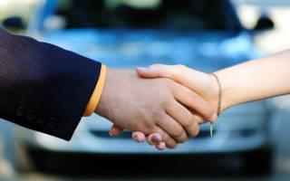 2020 год как производится продажа владельцем машины