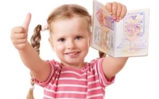 Для вывоза ребенка за границу в согласии должны быть данные матери