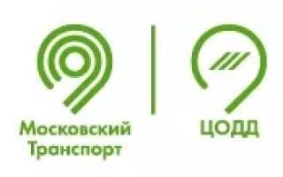 Вызвать дежурного для дтп москва центральный округ