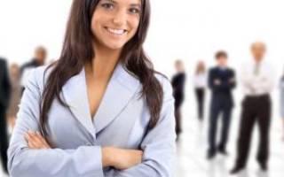 Должностная инструкция менеджер по закупкам кадровое дело