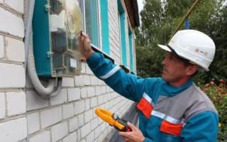 Где должен устанавливаться электросчетчик в частном доме