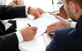 Доверенность на заключение договора купли продажи недвижимости