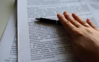 Договор купли продажи ценных бумаг образец