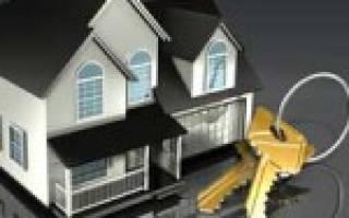Как провести сделку купли продажи квартиры самостоятельно