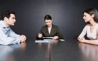 Документы для развода в загсе