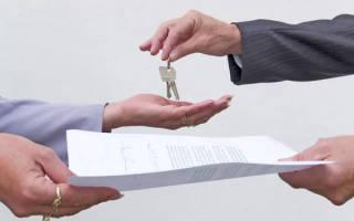 Что дает генеральная доверенность на недвижимость