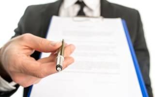Акт возврата имущества по договору аренды образец