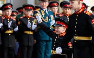 В какое военное училище можно поступить 25 лет