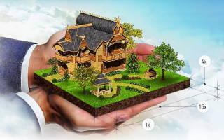 Как оценить дом для продажи самостоятельно
