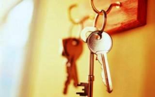 Оформление дарственной на долю квартиры