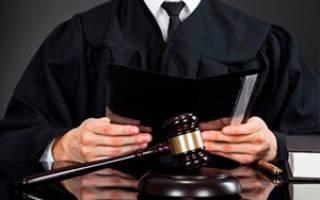 Ходотательство в суд образец