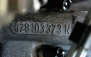 Данные по номеру двигателя автомобиля