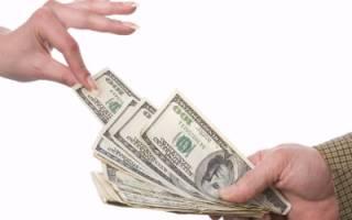 Как производится возврат налога при покупке квартиры