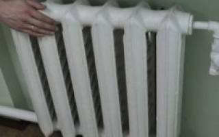 Радиатор отопления; имущество общее или частное