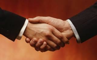 Доверенность на право заключения договоров от организации