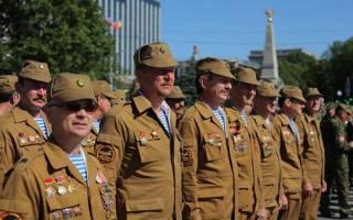 Имеют ли временно командированные в афганестан на кароткое время льготы афганцев