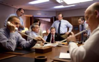 Должностные обязанности при работе с юридическими лицами