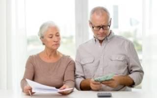 Должны ли платить налог на квартиру работающие пенсионеры