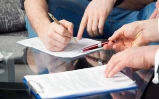 Договор купли продажи автомобиля 2020 бланк с несколькими продавцами