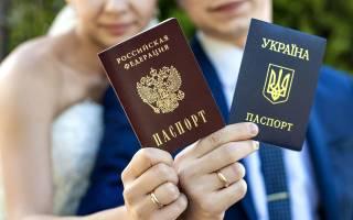 Как можно получить гражданство если в браке с гражданином рф