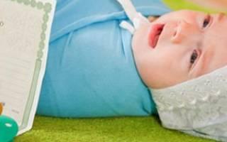 Где получить повторное свидетельство о рождении взрослого в москве