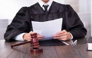 Ходатайство о правопреемстве в арбитражный суд