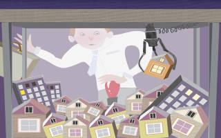 Как работают риэлторы по продаже квартиры