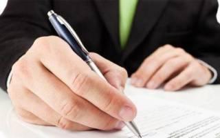 Форма доверенности в налоговую инспекцию