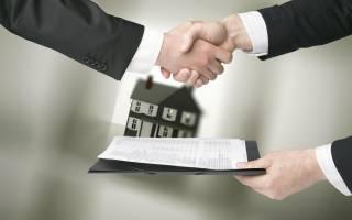 Как передать квартиру в собственность без налогов