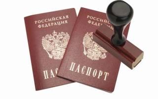 Где сделать временную регистрацию в москве