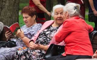 Выход на пенсию женщинам 1960года в украине
