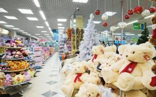 В течении сколько времени можно сдавать игрушку магазин после покупки