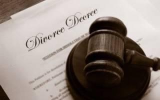 Оценка имущества при разводе