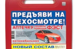 Штраф за отсутствие автомобильной аптечки