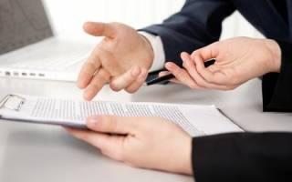 Как правильно заполнить договор аренды квартиры