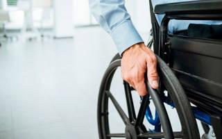 Добавят пеньсию инвалидом 2 група октебре