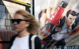 Закон о запрете продажи энергетических напитков до 18 лет