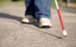 Дали 2 группу инвалидности что делать дальше работаю еще год до пенсии