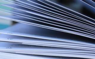 Документы для принятия наследства у нотариуса