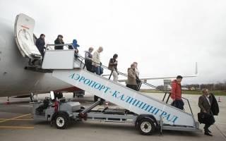 Загранпаспорт для жителей калининградской области 2020