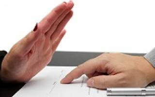 Закон о защите прав потребителей 2020 навязанная услуга