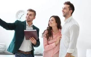 Сколько берет агентство недвижимости за продажу квартиры