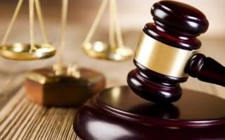 С 01 октября 2019 года изменится порядок подачи в суд исковых заявлений