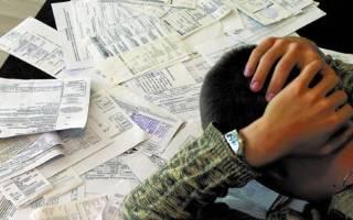 Можно ли продать неприватизированную квартиру с долгами