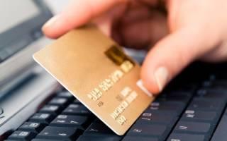 Законен ли возврат денежных средств только на банковскую карту