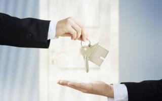 Как правильно продать квартиру чтобы не обманули