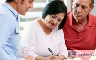 Дарение денег между близкими родственниками без договора