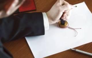 Право наследования без завещания 2020 год